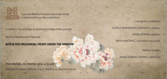 Promocija knjige haiku poezije 'Božur pod prozorom'