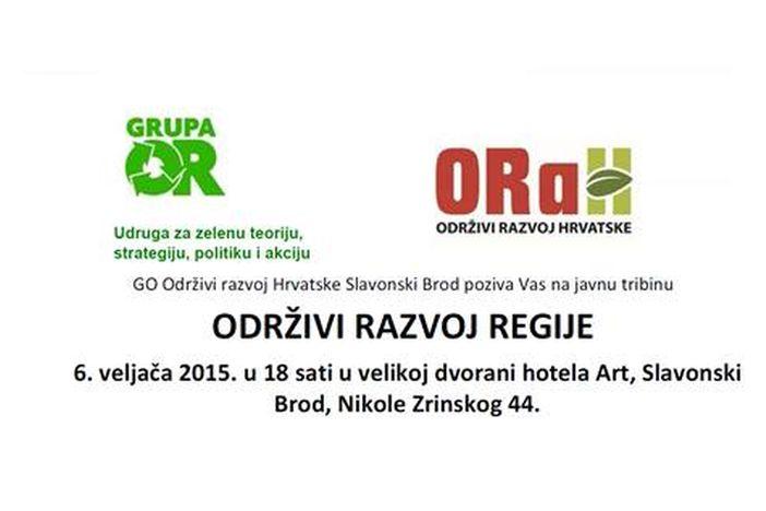 Tribina ORAH-a:  Održivi razvoj regije