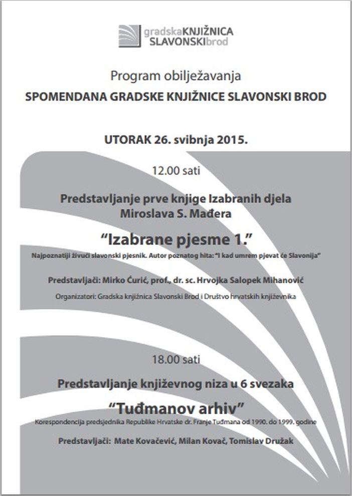Spomendan Gradske knjižnice: Predstavljanje prve knjige izabranih djela Miroslava S. Mađera