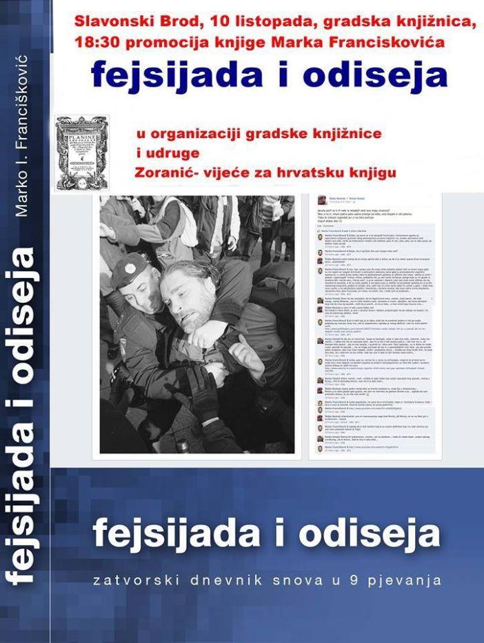Promocija knjige Fejsijada i odiseja