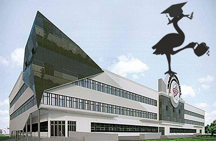 Pijana Čaplja doznala kako će izgledati grb brodskog sveučilišta!