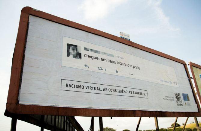 Neprimjereni statusi sa Facebooka mogli bi završiti na jumbo plakatima!