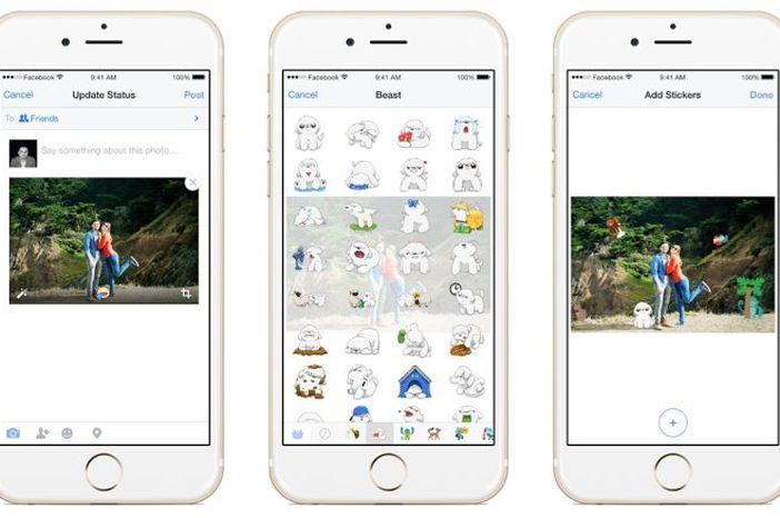 Facebook vam dopušta da stavljate naljepnice na fotke sa vašeg mobitela