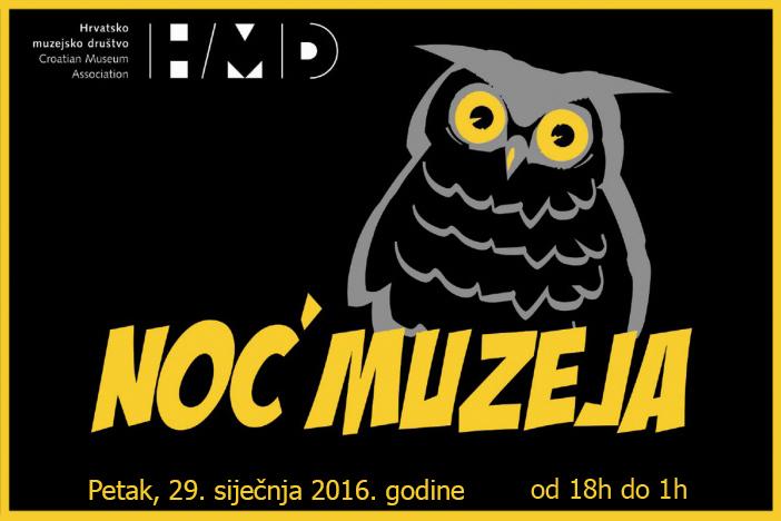 NOĆ MUZEJA 2016.: Pregršt sadržaja i ove godine na nekoliko lokacija u Slavonskom Brodu