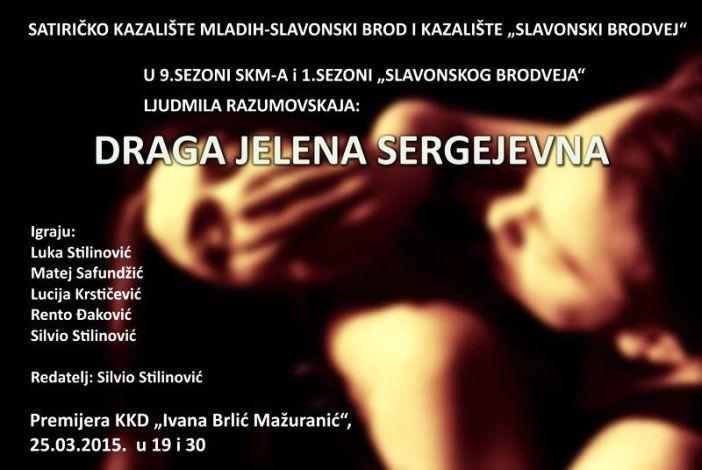 Premijera: Draga Jelena Sergejeva