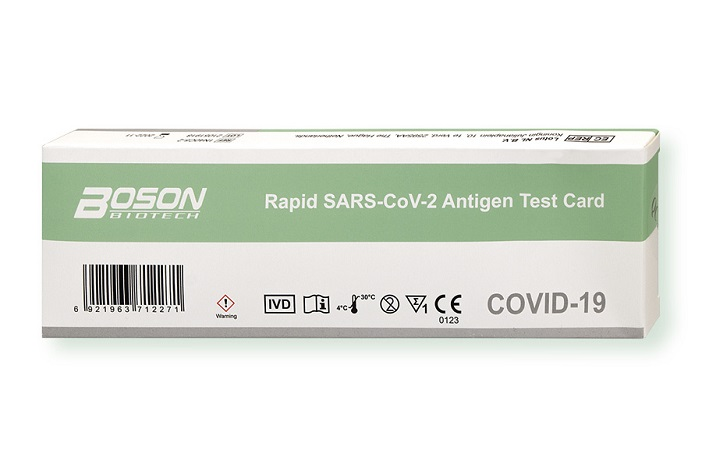 Kućni test na COVID-19 dostupan je u 28 dm prodavaonica s ponudom bezreceptnih medicinskih proizvoda