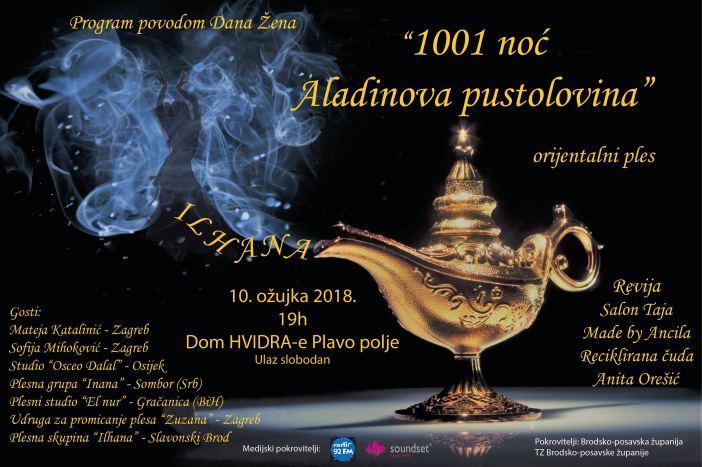 1001 Aladinova pustolovina večeras u Slavonskom Brodu