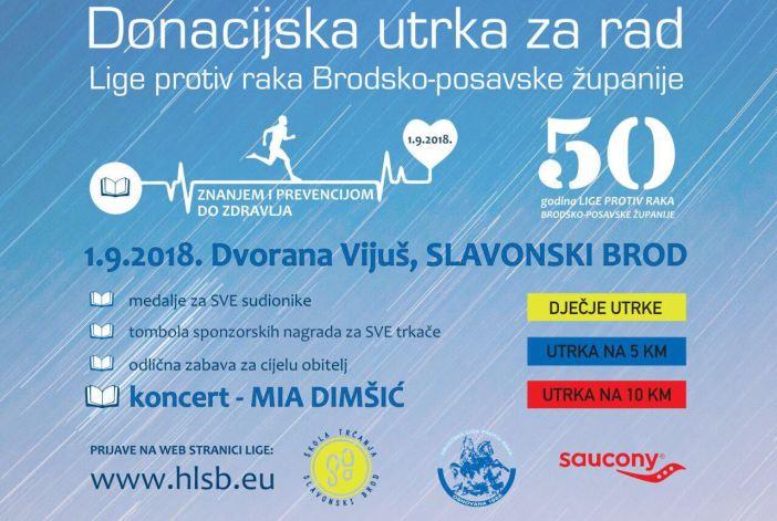 Donacijska utrka za rad Lige protiv raka i koncert Mie Dimšić