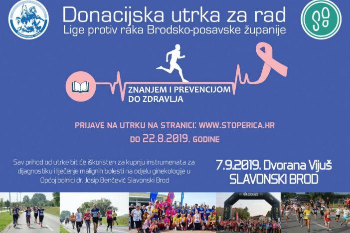 "Krenule prijave za donacijsku utrku ""Znanjem i prevencijom do zdravlja"""