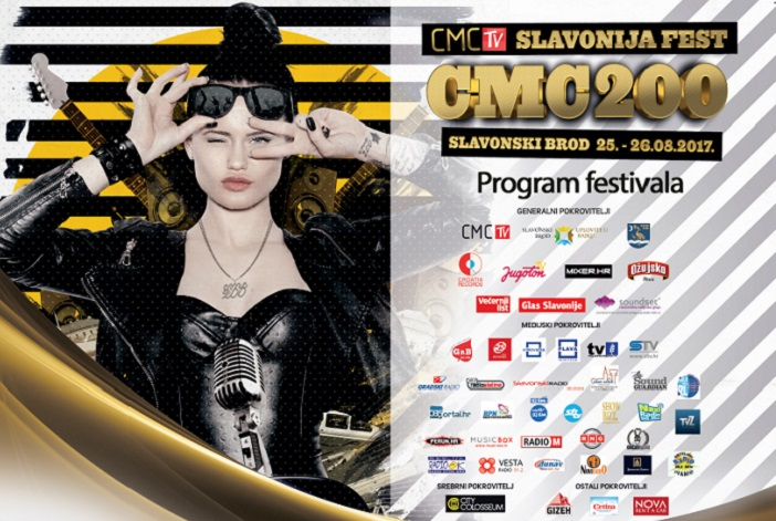 Donosimo program CMC festivala 2017