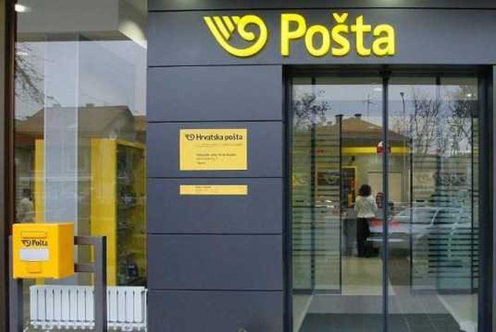 HP: Omogućeno preusmjeravanje i zadržavanje pošiljaka bez naknade
