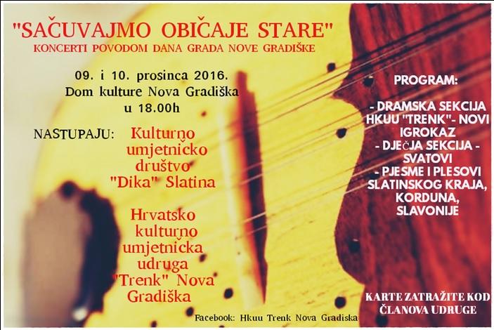 """Božićni koncert HKUU """"Trenk"""" Nova Gradiška"""