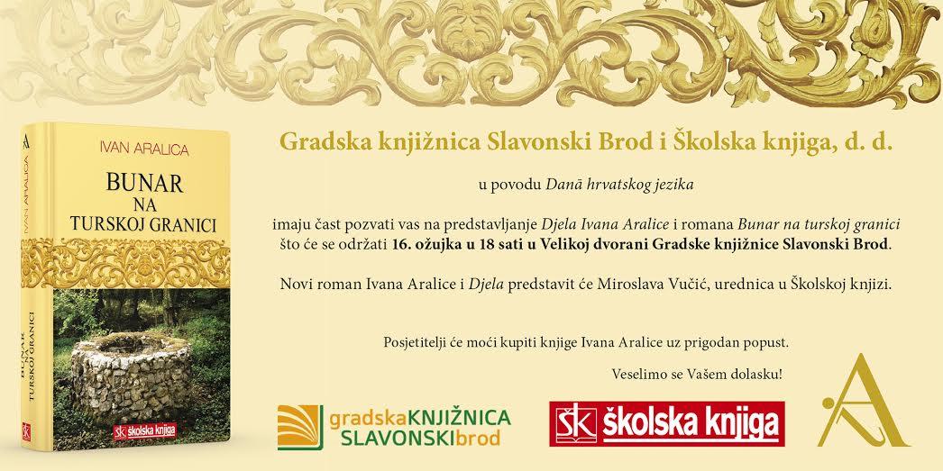 """Predstavljanje romana """"Bunar na turskoj granici"""" i """"Djela Ivana Aralice"""""""