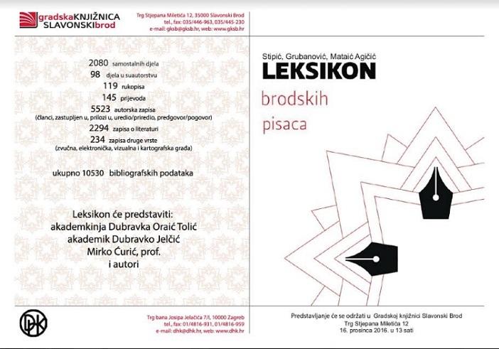 Predstavljanje Leksikona brodskih pisaca i otvorenje izložbe brodskih književnih portreta Predraga Golla