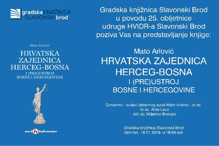 """Predstavljanje knjige """"Hrvatska zajednica Herceg-Bosna i (pre)ustroj Bosne i Hercegovine"""""""