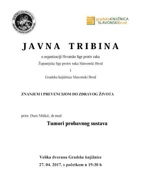 Tribina: Tumori probavnog sustava