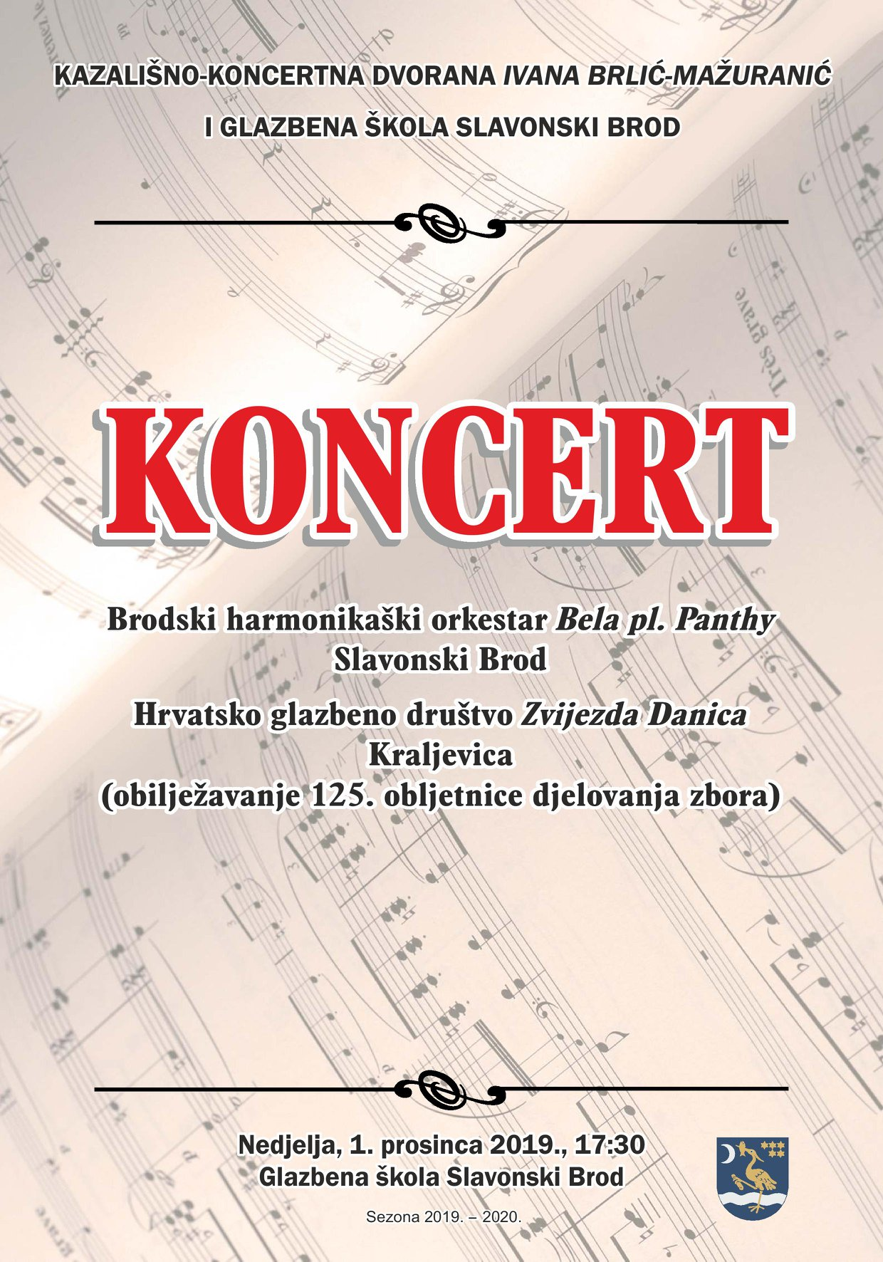 """Koncert - Brodski harmonikaški orkestar """"Bela pl. Panthy"""""""