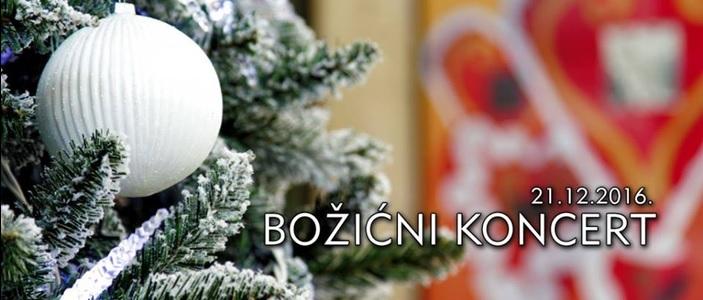 """Božićni koncert u Kazališno-koncertnoj dvorani """"Ivana Brlić Mažuranić"""""""