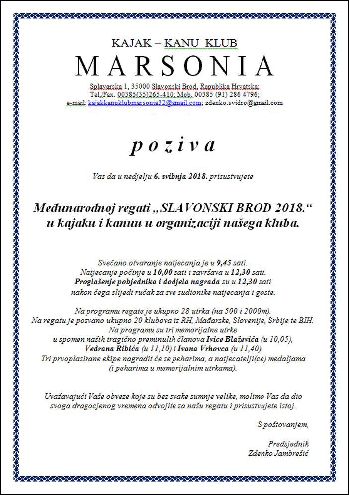 """Međunarodna regata """"Slavonski Brod 2018."""""""