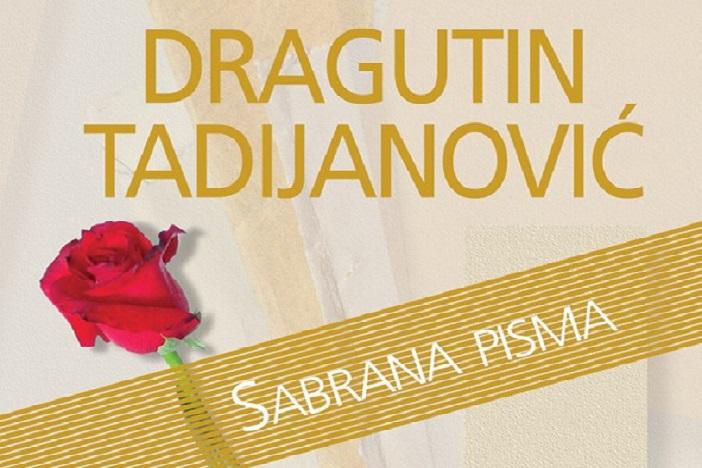 Promocija i predstavljanje knjiga Dragutina Tadijanovića