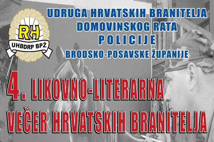 SLAVONSKI BROD - 4. Likovno-literarna večer hrvatskih branitelja