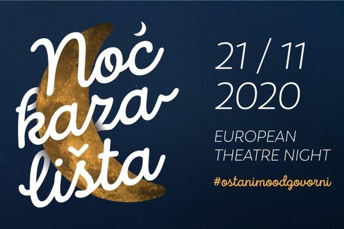 Dvanaesta Noć kazališta: U Slavonskom Brodu dvije predstave
