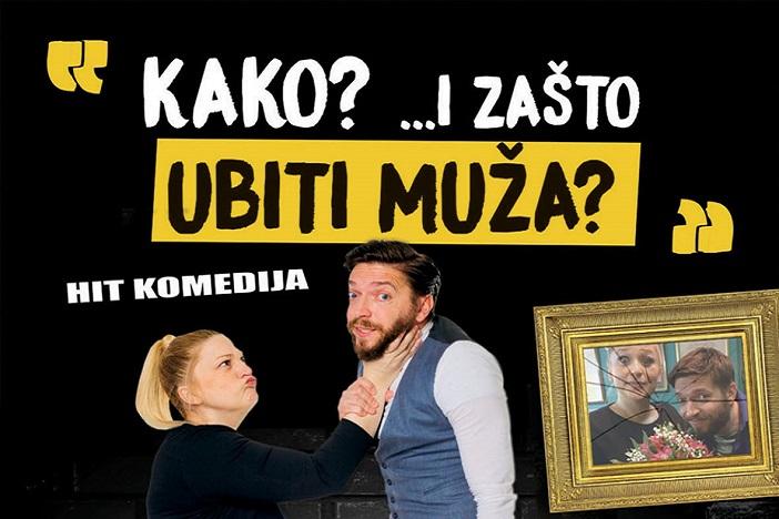"""Predstava """"Kako i zašto ubiti muža"""" uskoro u Slavonskom Brodu"""