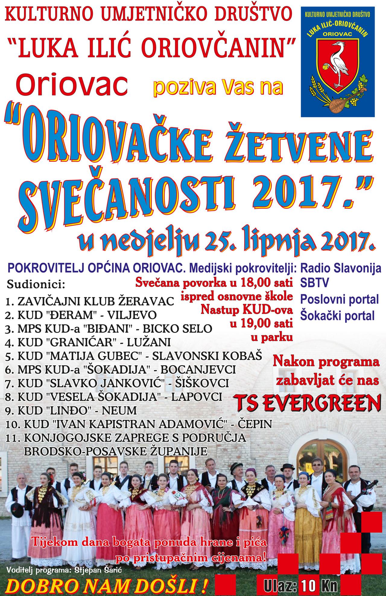 Općina Oriovac poziva na Oriovačke žetvene svečanosti 2017.
