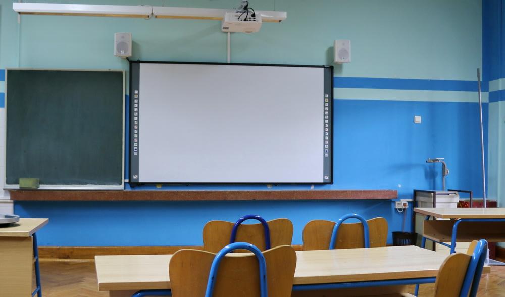 U gradske osnovne škole stižu interaktivne ploče