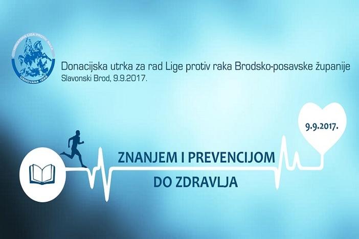 "Prijavite se na donacijsku utrku ""Znanjem i prevencijom do zdravlja"""
