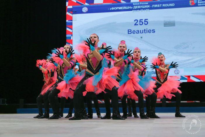 Na Slavonija open dolaze ekipe iz čak osam zemalja!